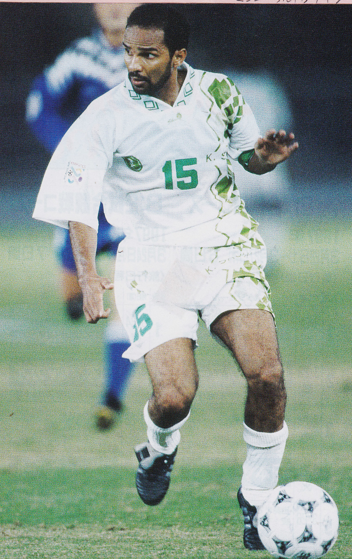 Saudi-Arabia-1996-Shamel-asian-cup-home-kit-white-white-white.jpg