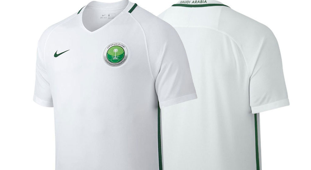 Saudi-Arabia-2017-NIKE-new-home-kit-1.jpg