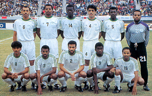 Saudi Arabia-92-adidas-uniform-white-white-white-group.JPG