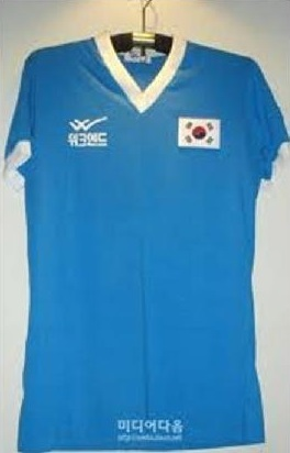 South-Korea-1986-Weekend-away-kit-blue.jpg