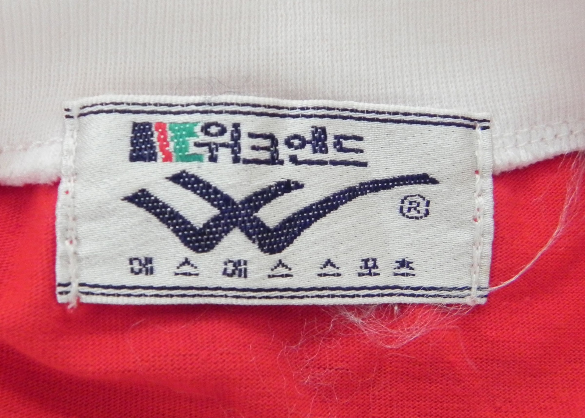 South-Korea-1986-kit-logo.jpg