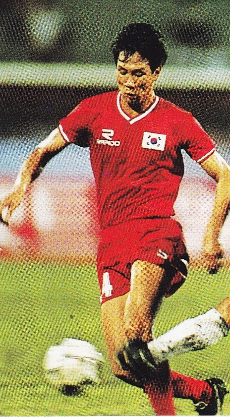 South-Korea-1989-Rapido-home-kit-red-red-red.jpg