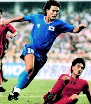 South-Korea-1990-Rapido-away-kit-blue-blue-blue.jpg