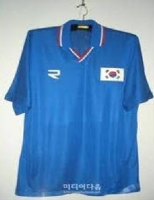 South-Korea-1990-Rapido-away-shirt-blue-21.jpg