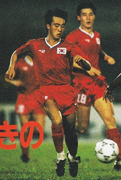 South-Korea-1992-Rapido-home-kit-red-red-red.jpg
