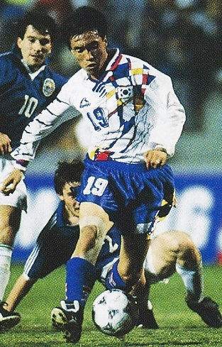 South-Korea-1994-Rapido-away-kit-white-blue-blue.jpg
