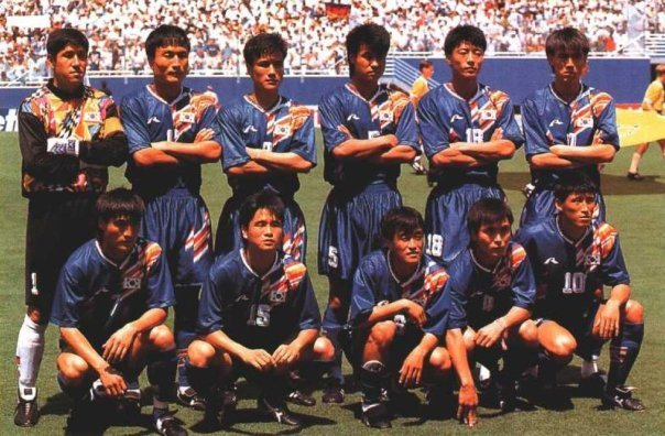 South-Korea-1994-Rapido-world-cup-third-kit-blue-blue-blue-line-up.jpg