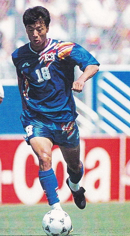 South-Korea-1994-Rapido-world-cup-third-kit-blue-blue-blue.jpg