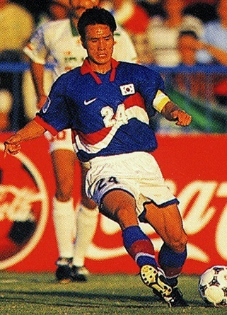 South-Korea-1996-NIKE-asian-cup-away-kit-blue-white-blue.jpg