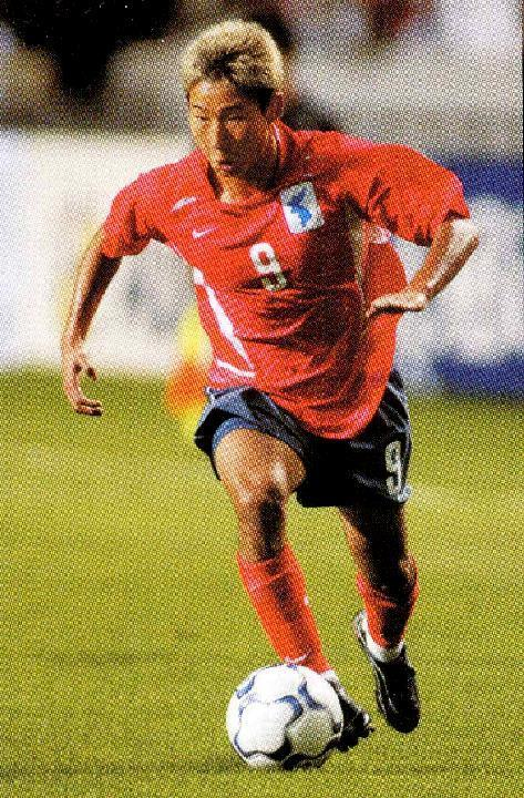 South-Korea-2002-NIKE-all-korea-home-kit-red-blue-gray-red.jpg