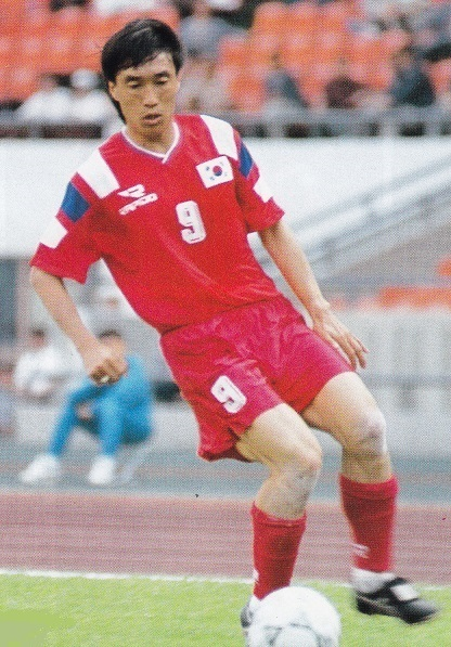 South-Korea-93-RAPIDO-home-kit-red-red-red.jpg
