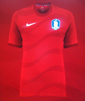 South Korea-12-13-NIKE-new-home-shirt.jpg