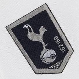 Tottenham-Hotspur-15-16-new-home-index.JPG