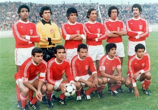 Tunisia-78-adidas-away-kit-red-white-red-line-up.jpg