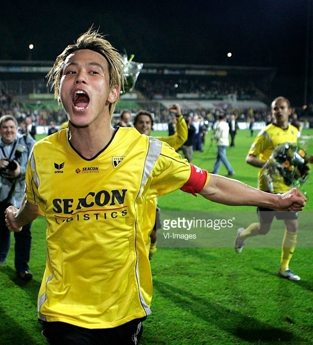 VVV-Venlo-2008-09-erima-home-kit-本田圭佑.jpg