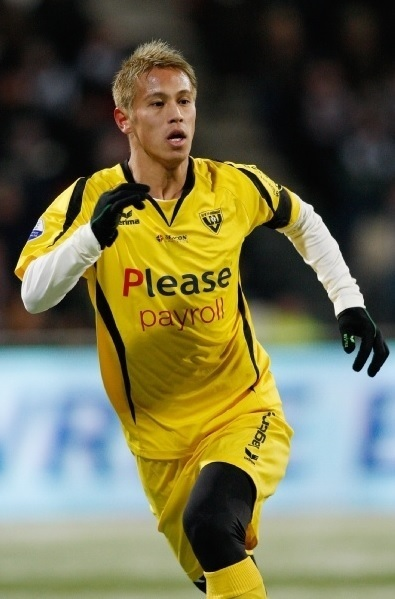 VVV-Venlo-2009-10-erima-home-kit-本田圭佑.jpg