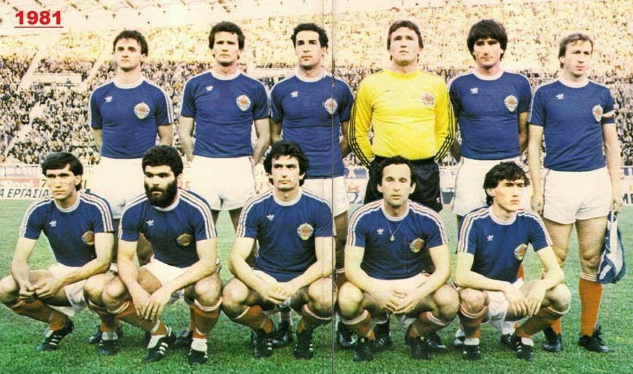 Yugoslavia-1976-adidas-home-kit-blue-white-red-line-up.jpg