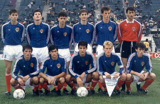 Yugoslavia-1987-adidas-world-youth-blue-white-red-line-up.jpg