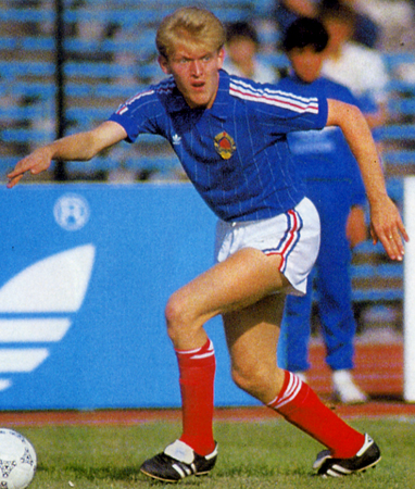 Yugoslavia-87-adidas-blue-white-red.JPG