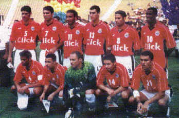 egypt-2000-puma-home-kit-red-white-black-line-up.jpg