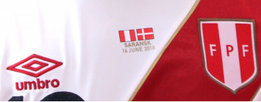 peru-2018-umbro-world-cup-home-kit-match-day-print.png