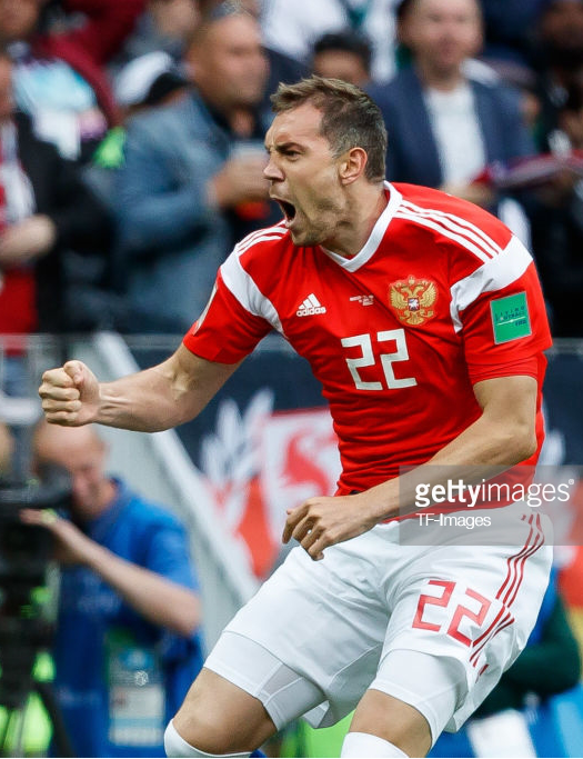 russia-2018-adidas-world-up-home-kit-red-white-red-artem-dzyuba.png
