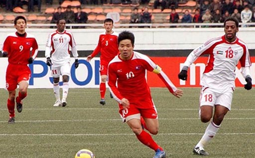 090328North Korea2-0UAE.JPG