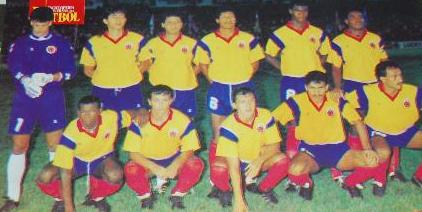 Colombia-92-Comba-uniform-yellow-blue-red-group.JPG
